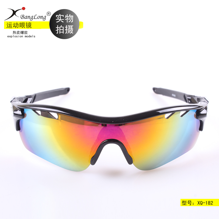 China Manufacturer Custom UV400 Polarized Cycling Sport eyewear for Men