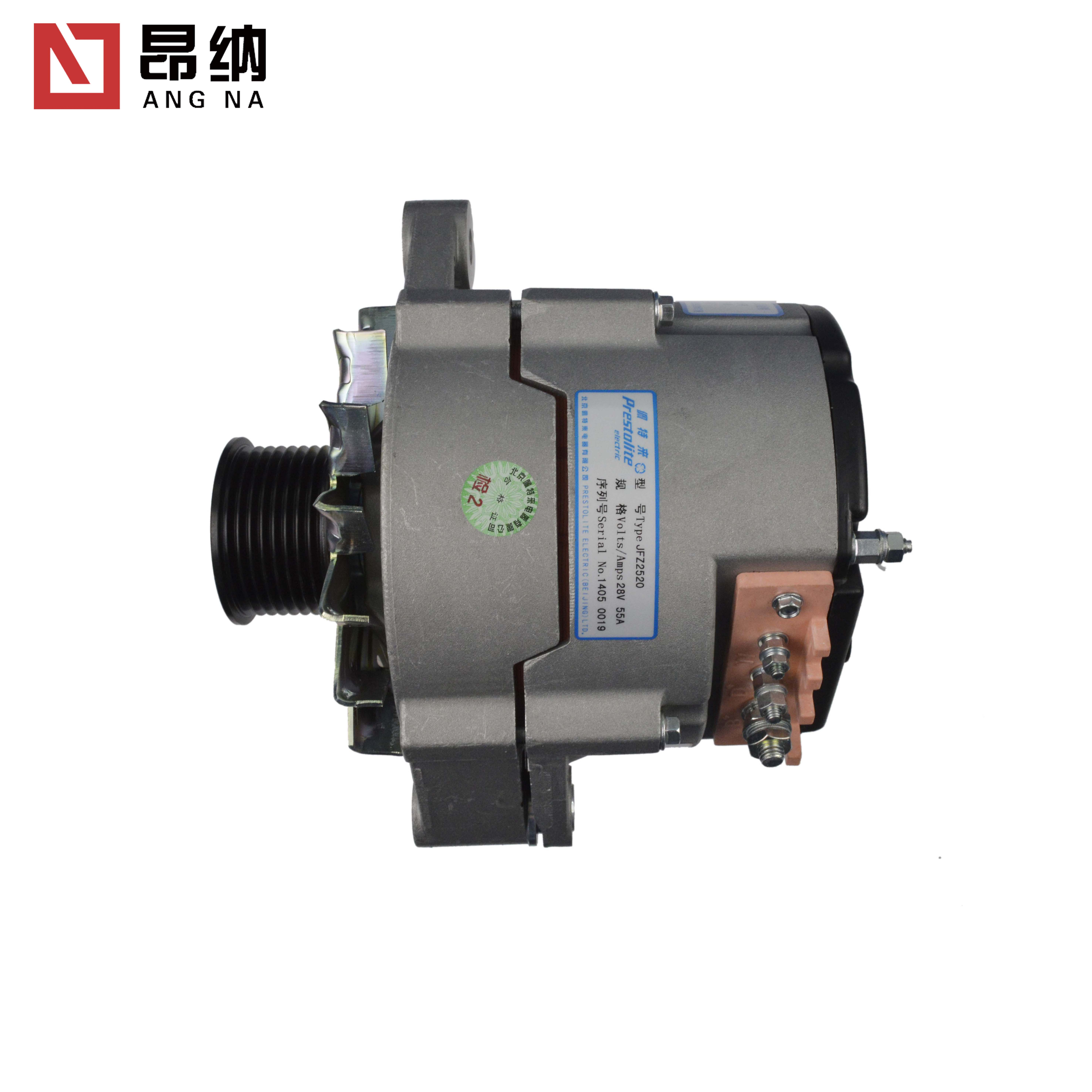 Alternator motor <strong>D11</strong>-102-11+B for SDEC <strong>POWER</strong> D6114 series/AUMAN with good price