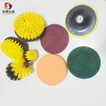 Drill <strong>Brush</strong> Scrub Pads 8 Piece Power Scrubber Cleaning Kit