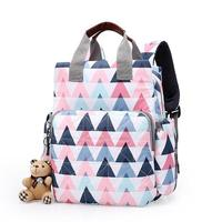 Large Capacity Waterproof Travel Outdoor Adult Mummy Backpack Baby Diaper Tote Bag