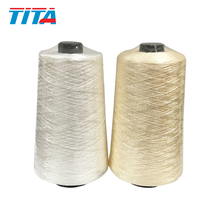 High tenacity polyester sewing thread FDY 150D/2