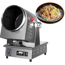 Fried <strong>rice</strong> and noodles take away food cooking machine automatic cooking machine