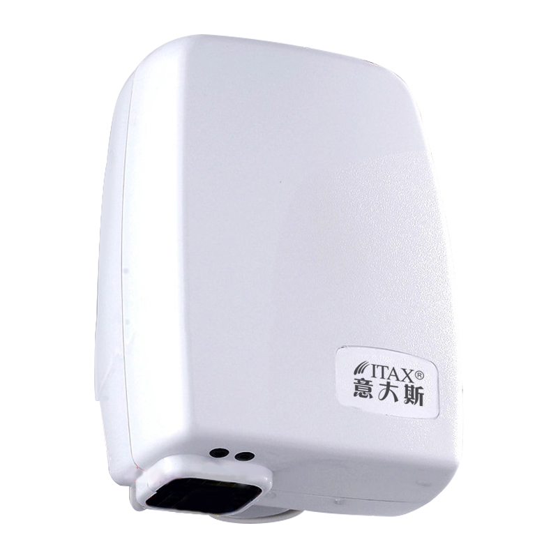 Commercial Bathroom Hand Dryer Wall Mounted Hair Dryer