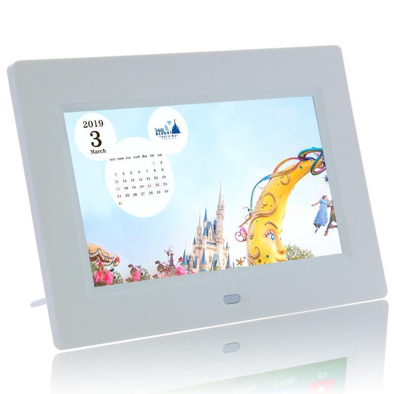 7 pouces publicité photo vidéo écran d'affichage À CRISTAUX LIQUIDES d'affichage de signalisation numérique - ANKUX Tech Co., Ltd