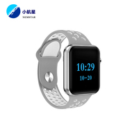 2019 China Square Pedometer Heart Rate children smart watch for iPhone/Android