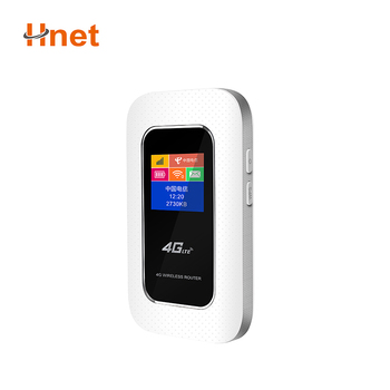 Best 4G LTE Super USB Modem WiFi Router B28 for outdoor