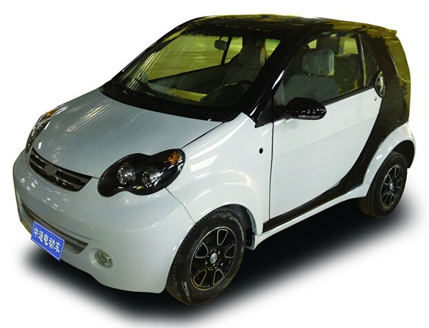 Small Electric Cars For Adults