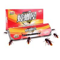 10 Pcs Hot Sale killing Cockroaches Centipedes Crickets Glue Trap Bait Included kill Roach Killer Anti Cockroach Trap