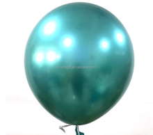 Inflatable <strong>12</strong> inch Round Pearl Latex Chrome Balloon for Party Wedding Decoration