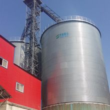 China high quality lowest price grain steel silo for sale with storage corn wheat <strong>rice</strong>