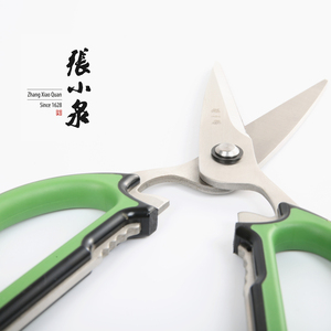 New Style Multifunctional Kitchen Scissors/kitchen shears
