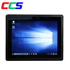 Core i5 15 inch All in One Touch Screen PC