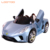 Girls MP3 plastic material electric battery operated toy cars / kids motor car