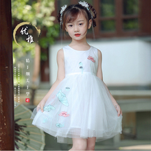 Girls summer clothing <strong>girl's</strong> floral embroidery sleeveless party princess <strong>dresses</strong> toddler veil <strong>dress</strong>