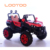 CE EN71 Cheap children 2 seater electric cars / kids electric cars for girls / ride on battery operated vehicles