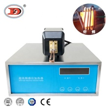 5kw Ultra high frequency induction heating <strong>machine</strong> for copper surface heating