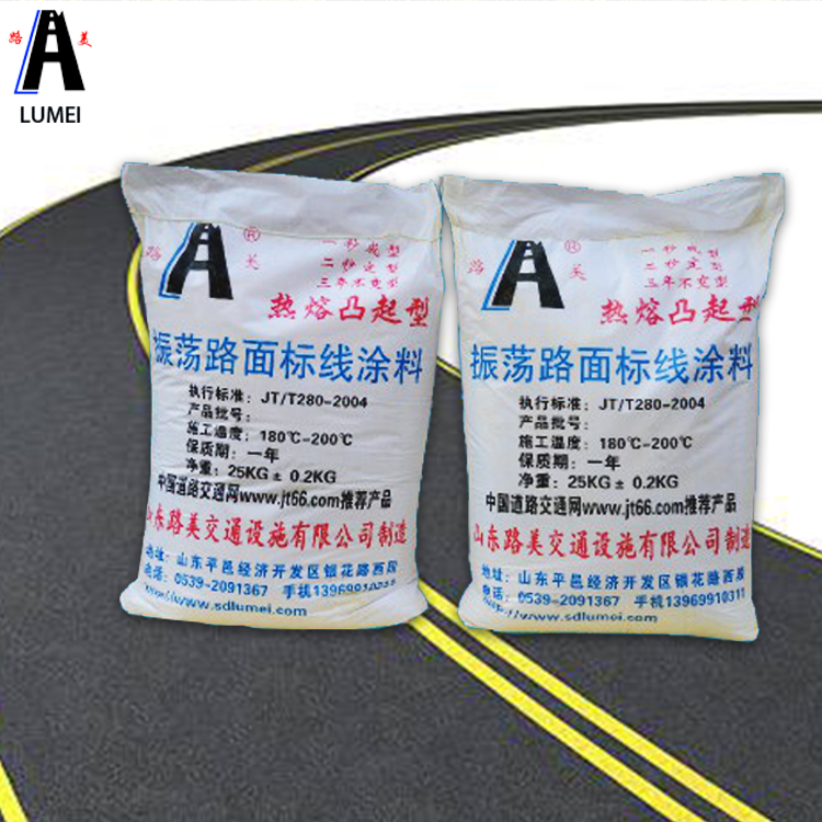 Epoxy Powder Dry Coating White Asphalt Price Road Material New Sancora <strong>Paint</strong>