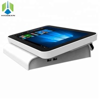 All in one Windows Pos device cash register retail rfid mifare touch pos terminal GC073