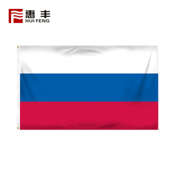 custom outdoor Polyester Russia flag fabric