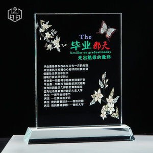 3d Printing Customize Cheap Paperweight Cube Clear Blank Plaque Wholesale Glass Trophy Blanks