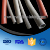 black 5.0mm Silicone Wire Heat Shrink Tubing Heat Tube Kit Plastic Box Shrinkable Tubing