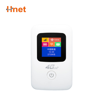 Best price 4g lte cheap mini pocket small wifi router