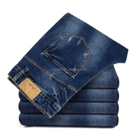 Denim fabric construction wholesale organic