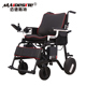Portable folding cheap price handicap motorized electric wheelchair lithium battery