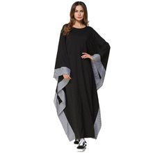 Long Sleeve Plaid Bat Sleeve <strong>Muslim</strong> Women <strong>Abaya</strong> Dresses Middle Eastern Muslin Pray Black <strong>Abaya</strong> Kimono