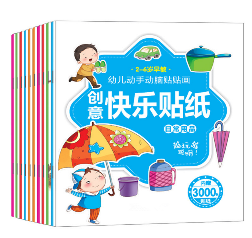 factory price children removable custom sticker book <strong>printing</strong>