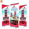 Portable Aluminum Indoor Advertising 80x200cm Retractable Roll Up Display Banner Stand