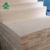 wholesale balsa wood wood light 7mm balsa wood sheets used for wind power