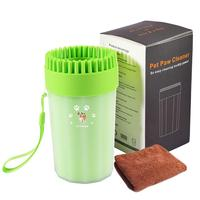 Dog Paw Cleaner,Paw Washer Portable Paw Plunger for Dirty and Muddy Dogs