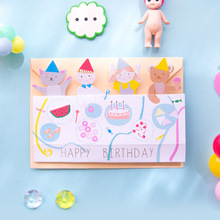 Fashion 3D pop up cute greeting <strong>card</strong> animal birthday decorations <strong>card</strong>