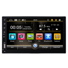 7019 Wince 8.0 Multimedia System Car Stereo DVD Player HD Full Touch Capacitive Screen With SD Card Reader 7inch