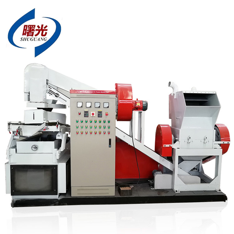 High-tech Copper wire drawing machine for factory price used wire recycling <strong>equipment</strong>