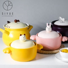 Japanese cute animal cartoon ceramic casserole home high temperature ceramic soup casserole