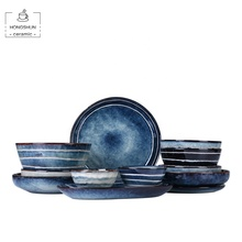 Hot Sell Japanese Glazed Stoneware <strong>Plates</strong>, Soy Sauce Bowls And Sushi Pan 7 Piece Ceramic Dinnerware Set,