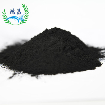 Wood Powder Activated Carbon For Oil Bleaching Chemicals,Activated Carbon for Alcohol