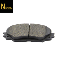 OEM swift auto disc brake pads