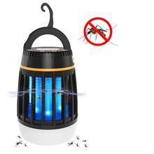 Mosquito Trap,mosquito killer lamp,fly mosquito light anti mosquito lamp
