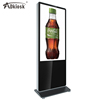 "Adkiosk 43"" 1080P Touch screen digital signage player advertising multi media player"