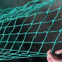 PE fishing net green black color with knot