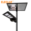 2000lms with remote control integrated all in one solar street light