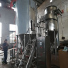 SPRAY DRYER FOR HERBAL EXTRACTS