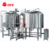 1000l micro beer brewery equipment beer brewing system