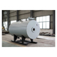 Industrial High quality horizontal thermal oil heater