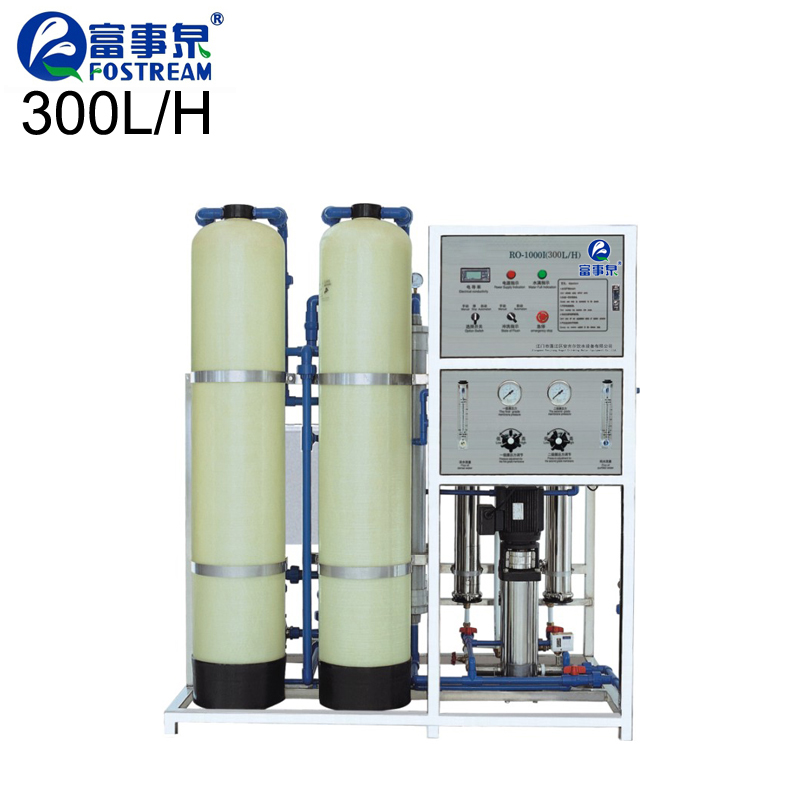 Guangdong Commercial Reverse Osmosis Borehole Water <strong>Filtration</strong>