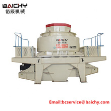 Reliable Quartz stone crusher machine/ sand making machine Production line price with high quality