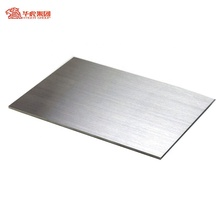 High Quality 3mm 6mm Stainless Steel Sheet Thick Factory Price s31723 s31726 317lmn Heat Resistant Steel <strong>Plate</strong>